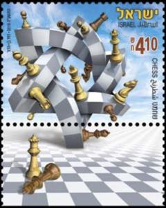 isr_chess