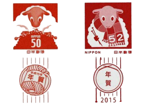 japan_sheep_comparison