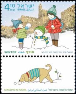 isr_winter