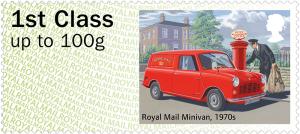 P&G-HT-RM-Minivan-stamp