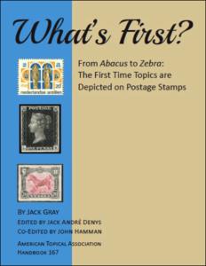 Stamp Societies   virtualstampclub com   Page 3
