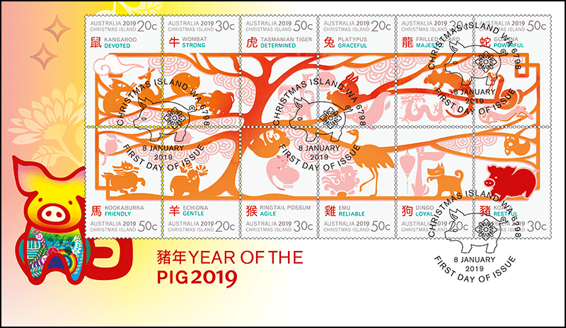 Christmas Stamps 2019.Year Of The Pig Australia 2019 Virtualstampclub Com